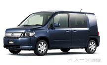 豊島区南大塚での車の鍵トラブル